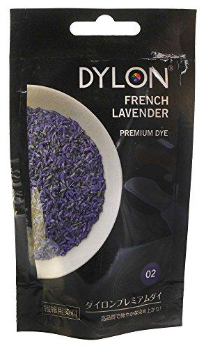 DYLON プレミアムダイ (繊維用染料) 50g col.02 フレンチラベンダー