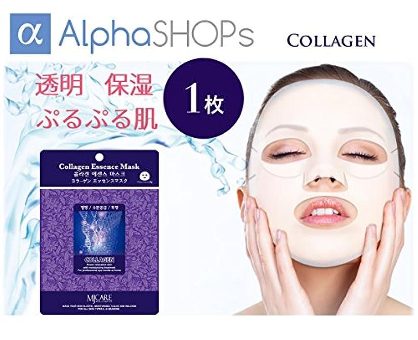 剃る収縮公式1枚単品 コラーゲン エッセンスマスク 韓国コスメ MIJIN(ミジン)