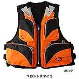 FINE JAPAN(ファインジャパン) 大人用フローティングベスト(笛付き) FV-6110 オレンジ フリー ¥ 2,661