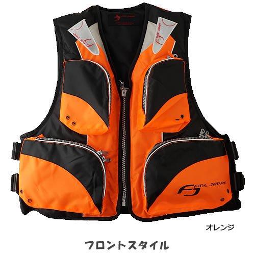FINE JAPAN(ファインジャパン) 大人用フローティングベスト(笛付き) FV-6110 オレンジ フリー