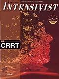 INTENSIVIST VOL.2NO.2 2010(特集:CRRT)