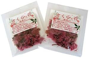 さくらの花(塩漬け) 15g×2袋