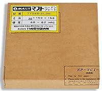 竹内型材研究所 MAST ハードンプレート スイック TFD8H(SKD11 改/SLD8) T12x150x150