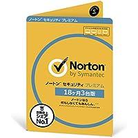 【Amazon.co.jp限定】ノートン セキュリティ プレミアム (最新) | 18ヶ月 3台版 | カード版 | Win/Mac/iOS/Android対応
