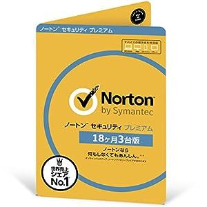 【Amazon.co.jp限定】ノートン セキ...の関連商品6