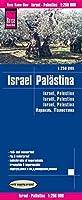 Israel and Palestine 2018