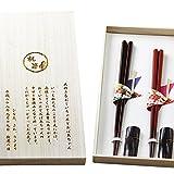 名入れ プレゼント 箸 はし 夫婦箸 六角箸 男性 女性 ギフト 還暦祝 結婚祝 誕生日