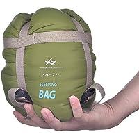 Agemore 寝袋 シュラフ 軽量 封筒型 スリーピングバッグ コンパクト キャンプ アウトドア 丸洗い 最低使用温度15度 収納袋 4カラー