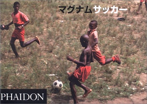 マグナムサッカー