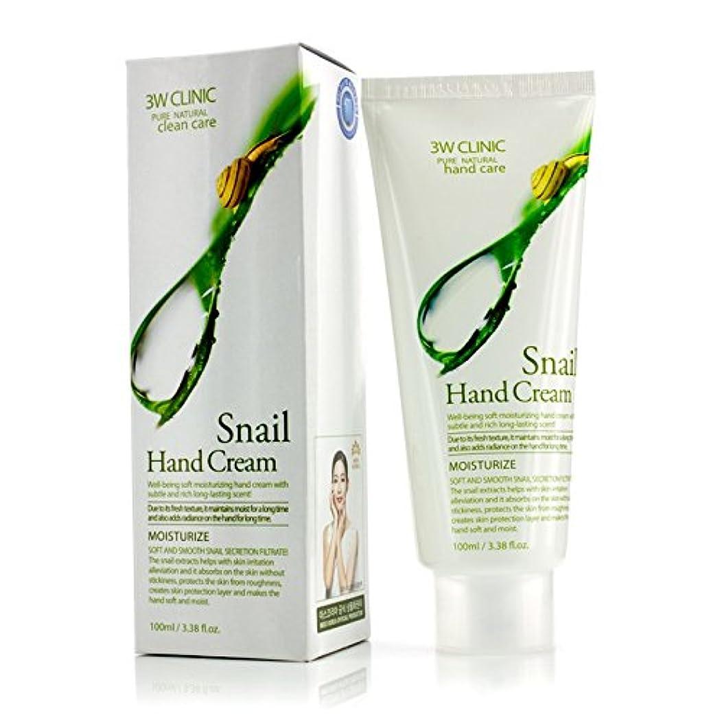 シガレットフェンス孤独な3Wクリニック Hand Cream - Snail 100ml/3.38oz並行輸入品
