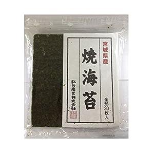 松谷海苔 宮城県産 焼のり 全形30枚