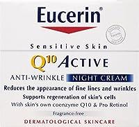 Eucerin Q10アクティブアンチリンクルナイトクリーム