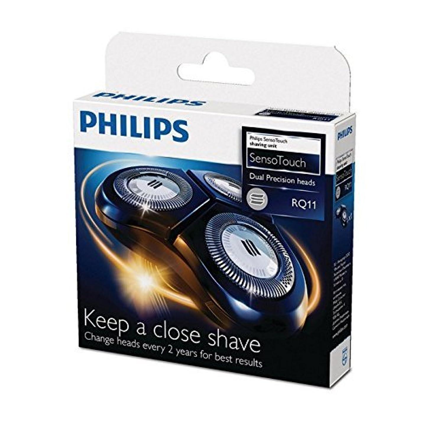 固める普遍的な部分PHILIPS センソタッチシーリーズ シェーバー替刃 RQ11