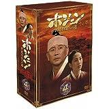 ホジュン BOX4 ~宮廷医官への道~ [DVD]