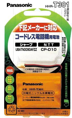 パナソニック 充電式ニッケル水素電池(コードレス電話機用)HHRT301 HHR-T301