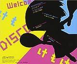 TVアニメ「 繰繰れ! コックリさん 」オープニングテーマ「 Welcome!!DISCOけもけもけ 」 画像