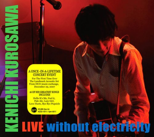 LIVE without electricityの詳細を見る