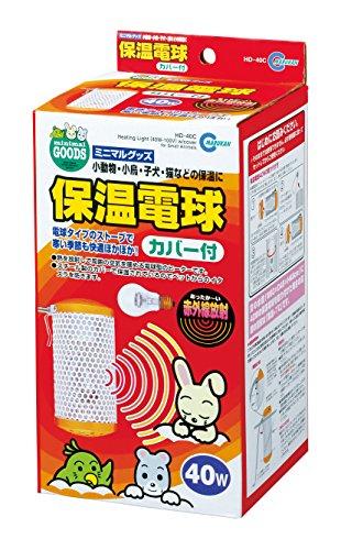 マルカン 保温電球カバー付 40W HD-40C