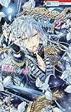 アイドリッシュセブン Re:member 2 (花とゆめCOMICSスペシャル)