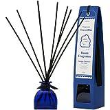 ブルーラベル ルームフレグランス オーシャンブルー 50ml(芳香剤 リードディフューザー 海の爽快さを思い出させる香り)