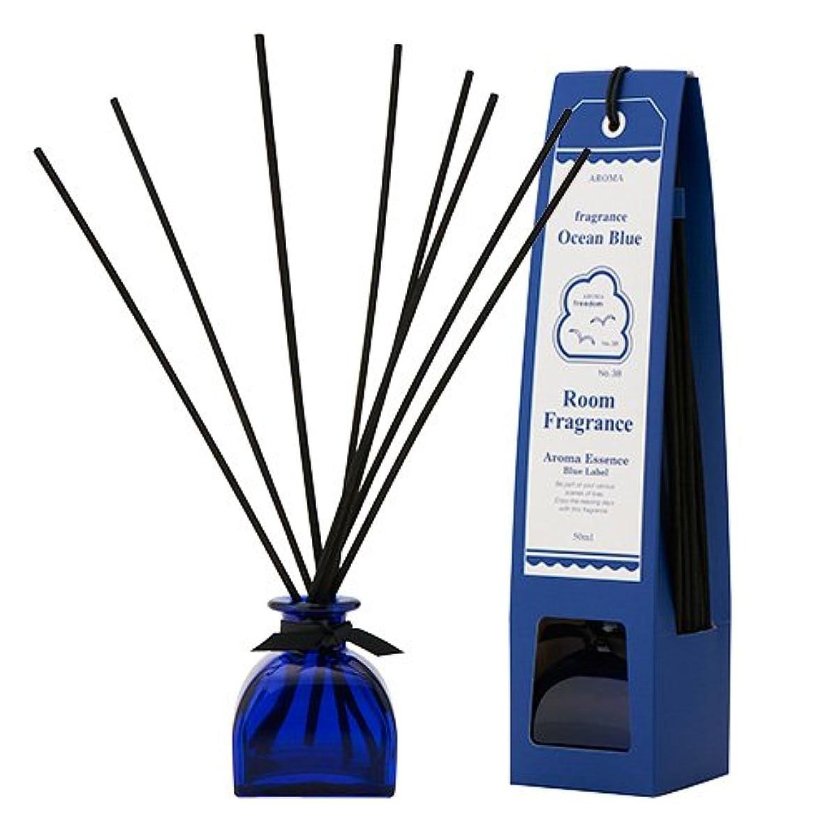 勉強する文法魅惑するブルーラベル ルームフレグランス オーシャンブルー 50ml(芳香剤 リードディフューザー 海の爽快さを思い出させる香り)