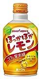 ポッカサッポロ ぽっかぽかレモン 290ml ボトル缶