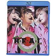 """Buono! LIVE 2012 """"R・E・A・L"""" [Blu-ray]"""