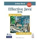 Effective Java 第2版 (The Java Series)