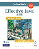 Effective Java 第2版 (The Java Series)