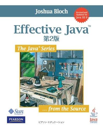 Effective Java 第2版 (The Java Series)の詳細を見る