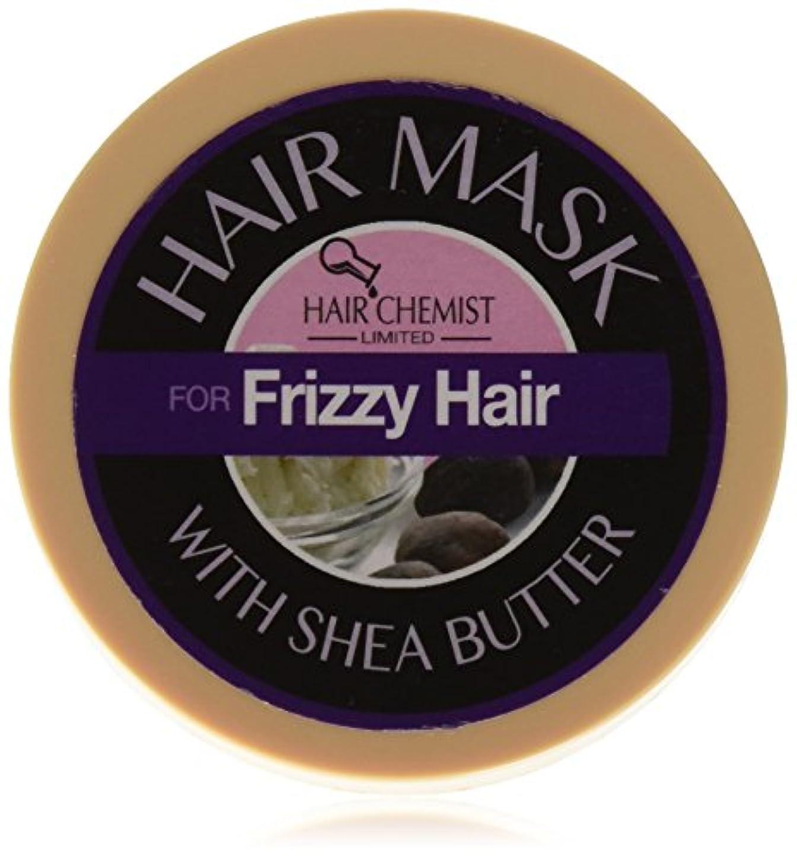 冷蔵庫エキスかろうじてHAIR CHEMIST ヘアマスク シアバター くせ毛 57g Hair Mask Shea Butter For Frizzy Hair 1526 New York