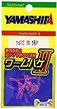 ヤマシタ(YAMASHITA) ワーム ワームバケII シラス 5号 22mm ピンク P ルアー