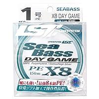 LINE SYSTEM(ラインシステム) ライン SEA BASS X8 DAY GAME 1号  150m L6210A