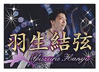 JJ6-4強力筒状梱包羽生結弦 バナー 応援幕 ハンドメイド オータムカナダ スケートカナダ NHK杯 全日本
