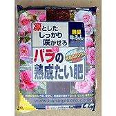 [Amazon限定]バラの熟成たい肥(無臭牛ふん)12リットル入り 4袋セット(花ごころ)[牛糞]