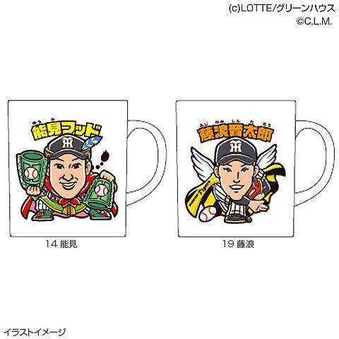 2016 阪神タイガース×ビックリマン マグカップ 19 藤浪晋太郎