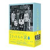 1リットルの涙 DVD-BOX
