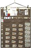 ウォーム・ハート おくすりハウスWプラス 1週間1日4回用 壁掛け式 お薬服用管理ポケット