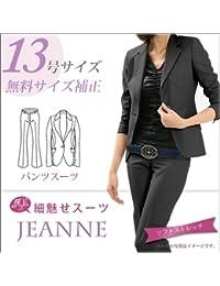 JEANNE 魔法の細魅せスーツ レディーススーツ ブラック 13 号 セミノッチ衿 ジャケット フレアパンツ 生地:1.ブラック無地