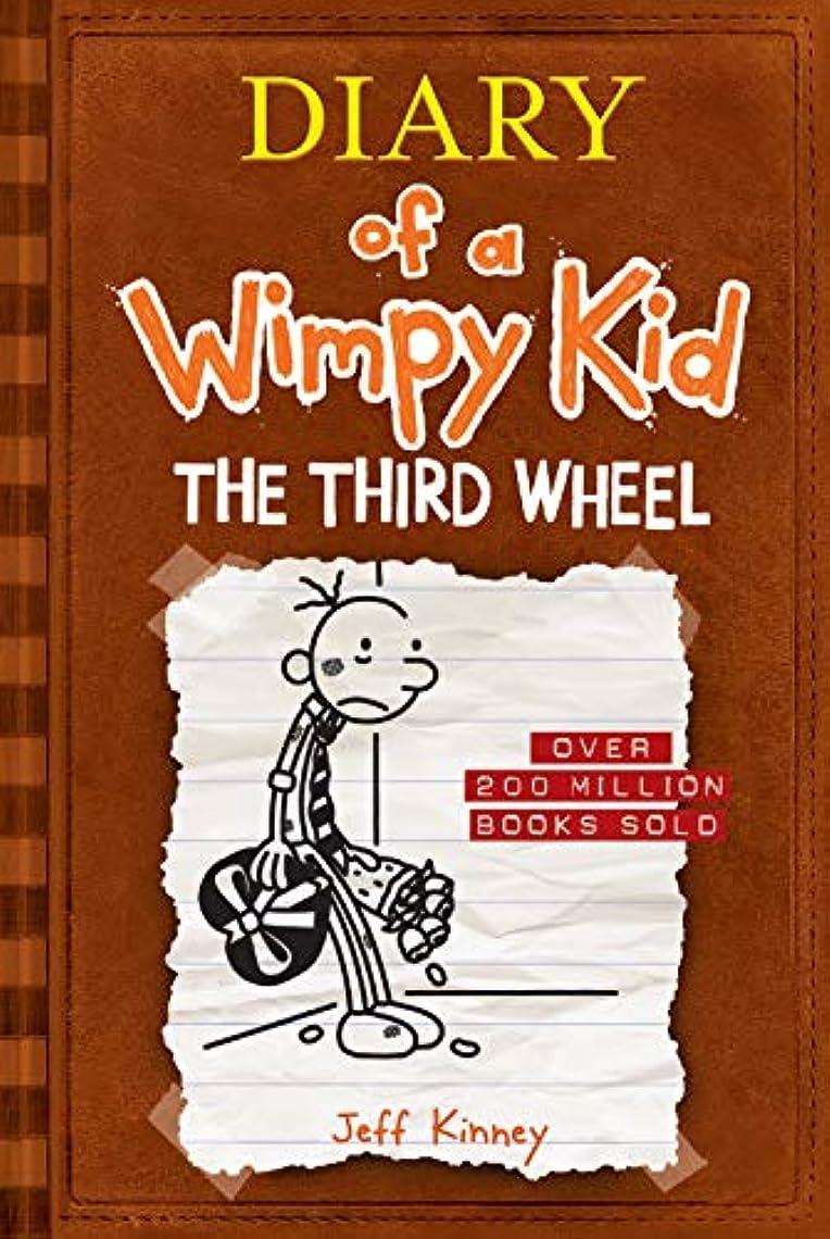 連想解くハイジャックThe Third Wheel (Diary of a Wimpy Kid #7)