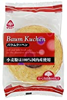サンコー バウムクーヘン ×6セット