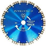 外径250mm(10インチ) 波形セグメント ダイヤモンドブレード カッター 乾式 穴径25.4mm (22/20リング付) プロ仕様 実績豊富! (1)