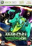 「ゼーガペイン XOR 」の画像
