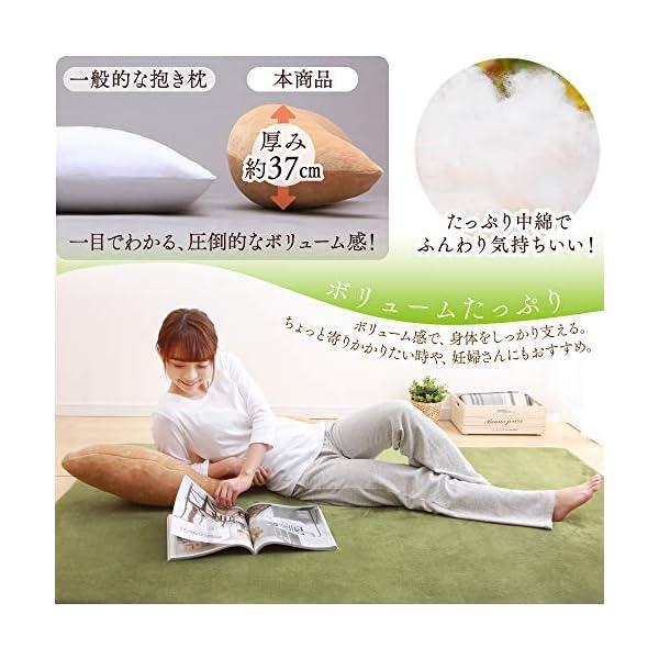 抱き枕 まくら 日本製 ふんわりフランネル 幅...の紹介画像4