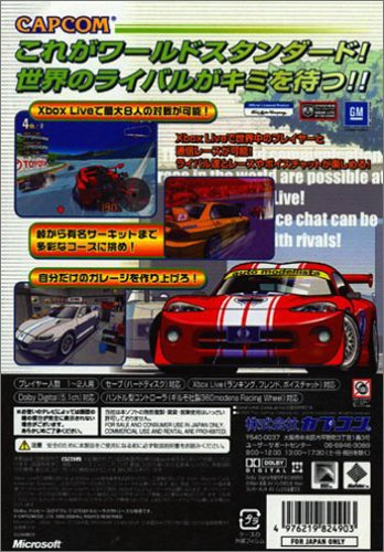 auto modellista U.S.-tuned (Xbox)