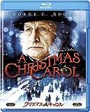 クリスマス・キャロル[Blu-ray/ブルーレイ]
