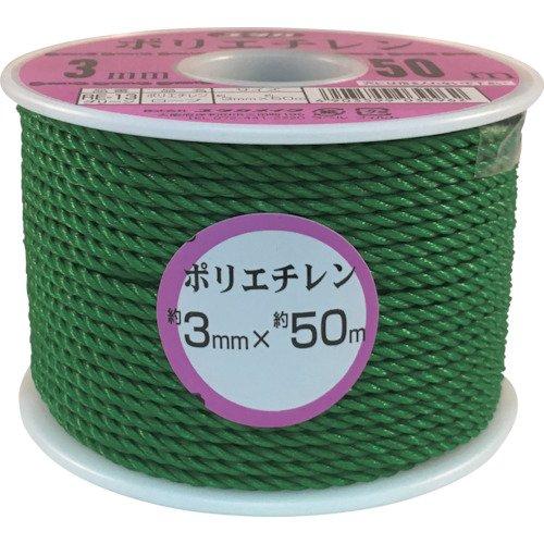 ユタカ ロープ PEカラーロープボビン巻 3mm×50m グリーン