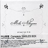 COMPLETE SINGLES BOX (初回限定生産DVD付)/