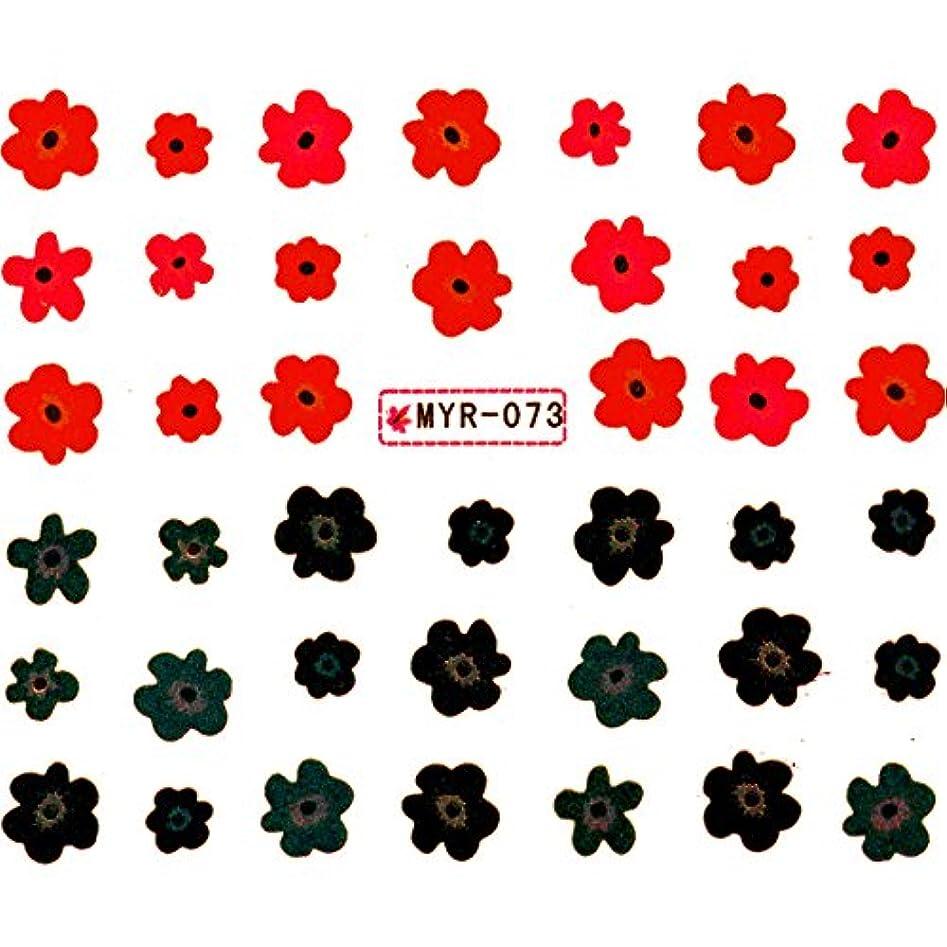 黙認する置くためにパックグリルウォーターネイルシール フラワー 花 選べる6種類 極薄?重ね貼りOK (J-01)