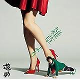 雑草より(初回生産限定盤B)(DVD付)